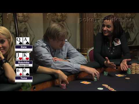 67.Royal Poker Club TV Show Episode 18 Part 1