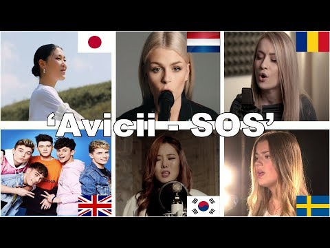 Who Sang It Better: SOS (Japan, UK, Romania, Sweden, South Korea, Netherlands)