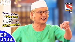 Taarak Mehta Ka Ooltah Chashmah - तारक मेहता - Ep 2134 - 9th Feb, 2017