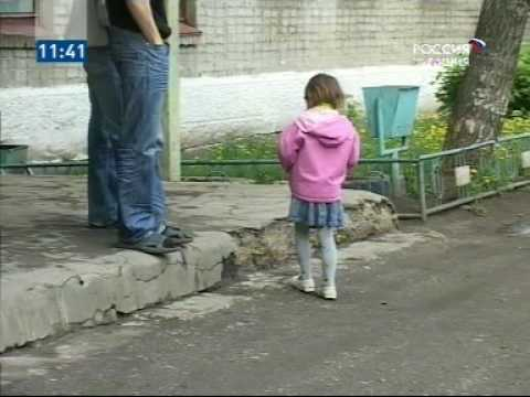 12-летний мальчик избил 4-летнюю девочку до смерти как целуются подростки 1