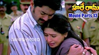 Hare Ram Movie Parts 13/13 - Kalyan Ram, Priyamani, Sindhu Tolani