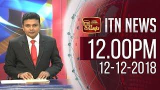 ITN News 2018-12-12 | 12.00 PM