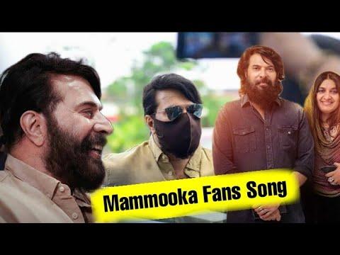 Mammootty Fans Song 2017 Malayalam Nonstop Remix Mammookka Fans songs 2017- | Thanseer Koothuparamba