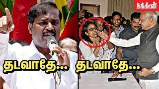 Nirmala devi issue | TN Governor Activities