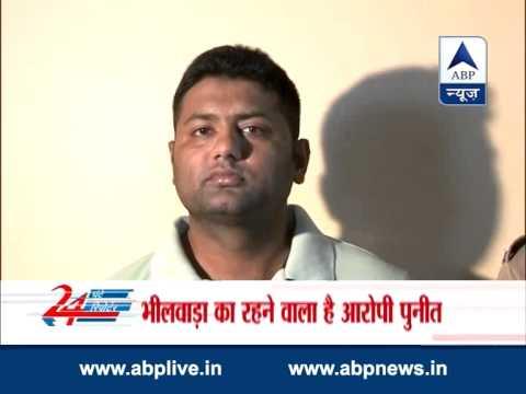 Malaysian woman raped in Jaipur