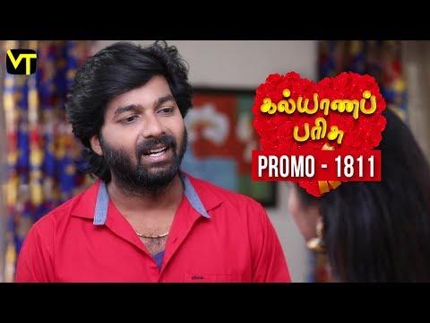 Kalyana Parisu Promo 22-02-2020 Sun Tv Serial  Online