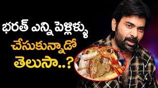 Telugu Actor Raviteja Brother BHARATH RAJU Marriage Details