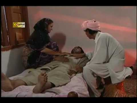 Nikammay Puttar Pothwari Drama Part 11 video