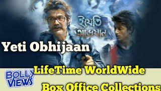 download lagu Yeti Obhijaan 2017 Bengali Movie Lifetime Worldwide Box Office gratis