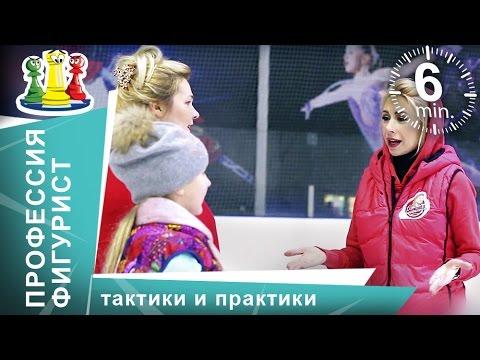 Учимся кататься на коньках. Первые уроки на катке. Тренер Анастасия Гребенкина. StarMediaKids