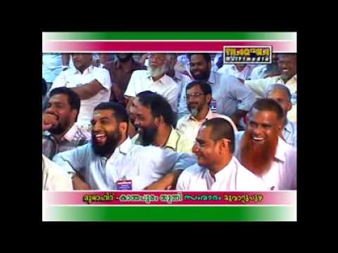 Sunni - Mujahid Samvadam - Muvattupuzha 4