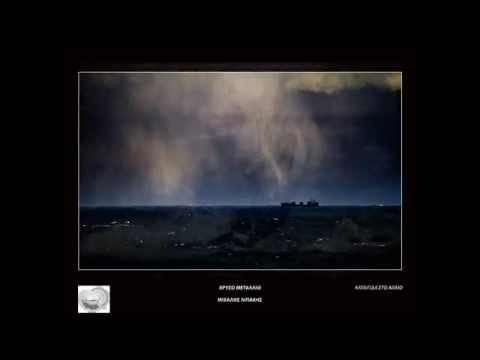 ΠΑΝΕΛΛΗΝΙΟΣ ΔΙΑΓΩΝΙΣΜΟΣ ΦΩΤΟΓΡΑΦΙΑΣ ΝΑΥΤΙΚΟΥ ΜΟΥΣΕΙΟΥ ΚΑΒΑΛΑΣ
