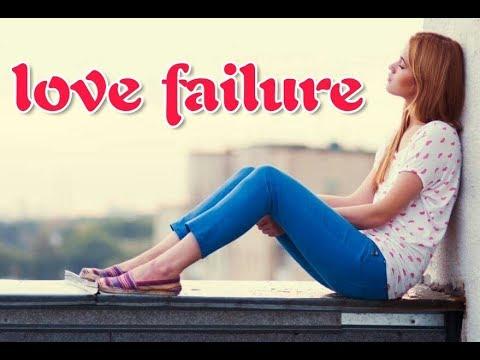 Love failure whatsapp status video 😢😢😢