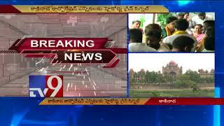 High Court nod to Kakinada Corporation elections