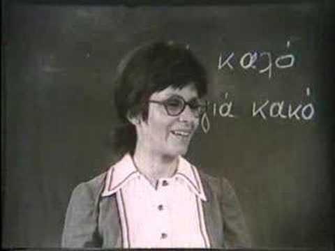 Greek Old Commercial - Noynoy - mpompos sto sxoleio