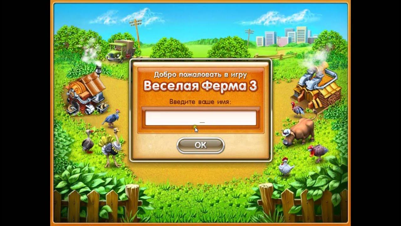 Скачать взломанные игры алавар бесплатно