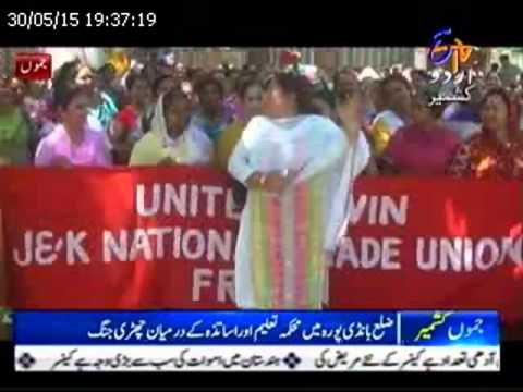 Watch May 30 Kashmir news bulletin