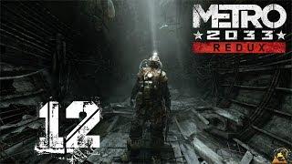 Let´s Play Metro 2033 Redux [German] #12 - Ich kann das einfach nicht