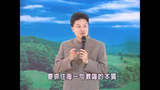 Đệ Tử Quy (Hạnh Phúc Nhân Sinh), tập 9 - Thái Lễ Húc