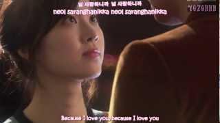 Lim Jeong Hee - Don't Love Me FMV (Five Fingers OST) [ENGSUB + Romanization + Hangul]
