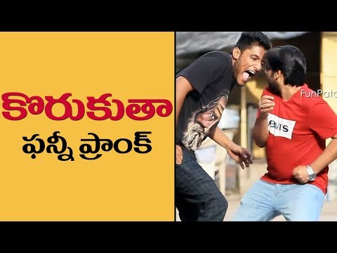 Korukutha Funny Prank | Pranks in Telugu | Pranks in Hyderabad 2018 | FunPataka