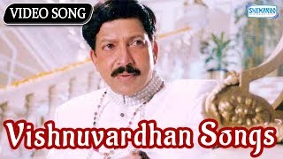 Vishnuvardhan Songs - Jukebox - Vol 3 - Kannada Hit Songs