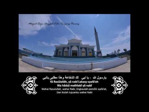 Isyfa' lanâ Yâ habîbanâ Hafizh Nurfadhil ﺇﺷﻔﻊ ﻟﻨﺎ  ﻳﺎ ﺣﺒﻴﺒﻨﺎ