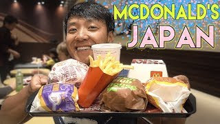 McDonalds in Japan: SHRIMP BURGER!?