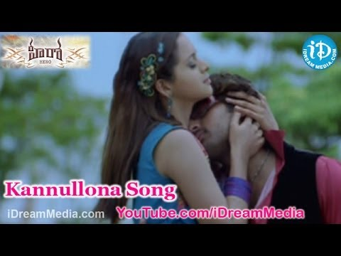 Kannullona Song - Hero Movie Songs - Nitin - Bhavana - Brahmanandam video