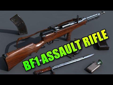 Fedorov Avtomat Review - The Assault Rifle Of Battlefield 1