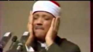 qari basit sura ahzab 1986