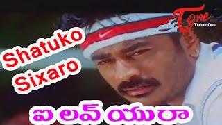 I Love You Raa Songs - Shatuko Sixaro - Simran - Raju Sundaram