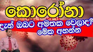 Piyum Vila | 01 - 07 - 2020 | Siyatha TV