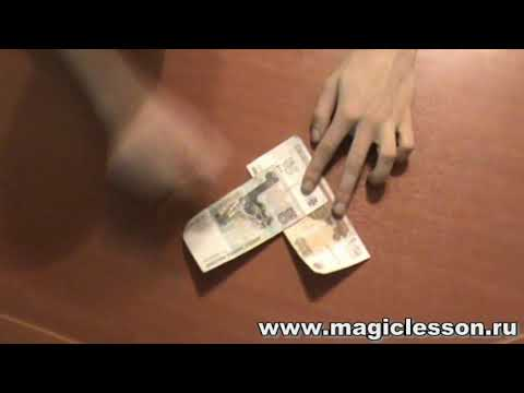 Видео как научиться делать фокусы монетами
