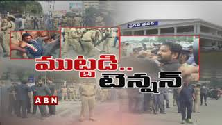 Telangana RTC Strike : Police Held Revanth Reddy and Congress Leaders | Telangana Latest News | ABN