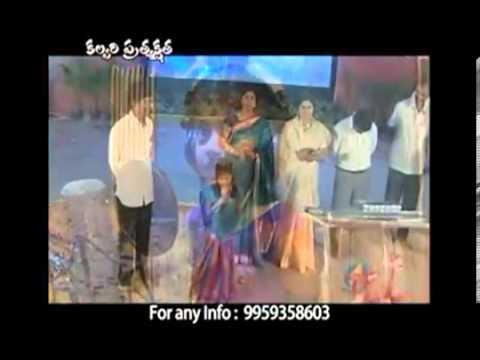 Chinni Manashutho video