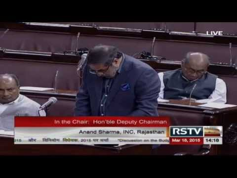 Comments of Sh. Anand Sharma in Discussion on the Budget (General) 2015-16