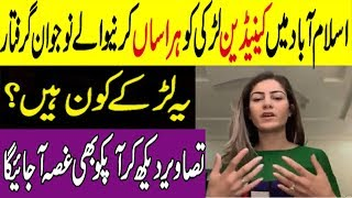 Boys Arrested After Harrasing Canadian Girl In Islamabad