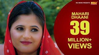 Mahari Dhaani New Haryanvi Song Ajay Hooda Anjali Raghav TR Annu Kadyan NDJMusic