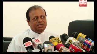 නුගේගොඩින් තර්ජනය ආවේ එජාපයටයි Too early to announce Prime Ministerial Candidate - Susil