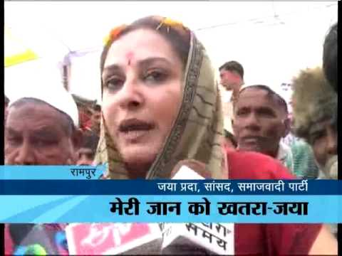 Jaya Prada's Car Attacked In Rampur video