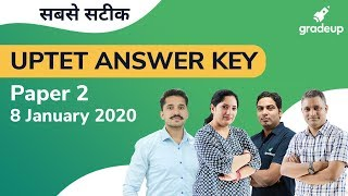 🔴 UPTET Answer key 2019 | Paper 2 | All Subjects in Hindi | Gradeup