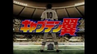 Captain Tsubasa Road to 2002 - Opening Song Indonesia