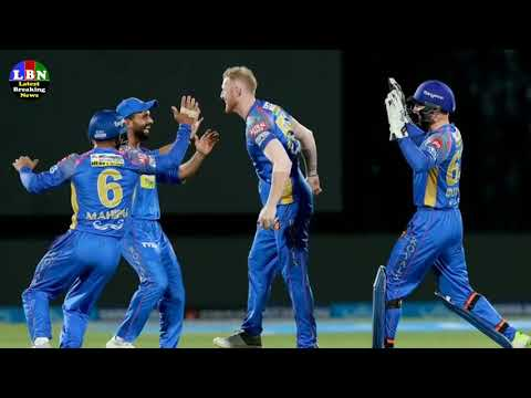 KXIP vs RR Full Match Highlight IPL 2018, Rajasthan Royals Won by 15 Runs, KXIP vs RR Match 40