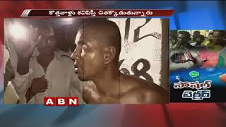 Special Focus on Crimes in Two Telugu States | Red Alert
