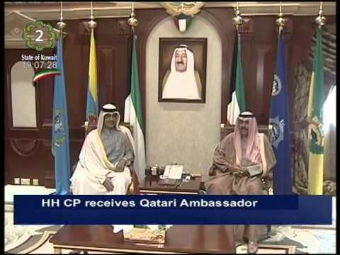 His Highness the Crown Prince receives new Ambassadors of Qatar & Oman to Kuwait