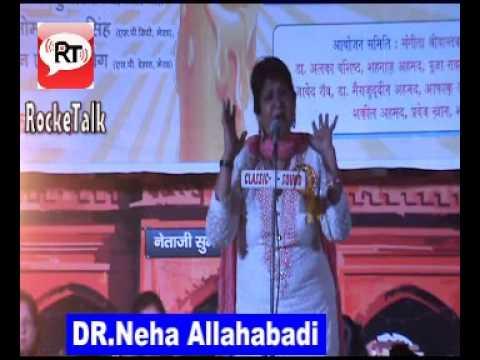 Burape Mai Jawani Dhondti Hou Shayari By Dr. Neha Allahabadi Meerut Mushaira 2014 video