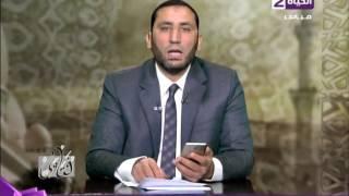 """بالفيديو.. عالم أزهري يوضح حكم الشرع في : أغاني """"الراب"""""""