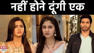 Suraj- Chakor को एक नहीं होने देगी Imli   Udaan - 13 Sep 2017