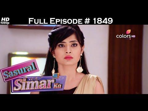 Sasural Simar Ka - 3rd June 2017 - ससुराल सिमर का - Full Episode (HD) thumbnail